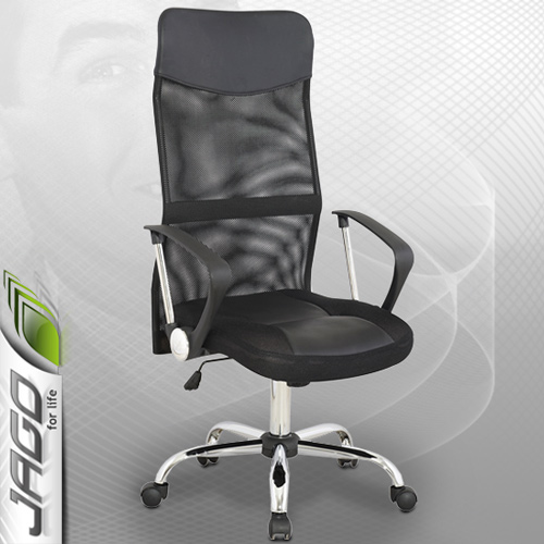 Bürodrehstuhl 老板椅