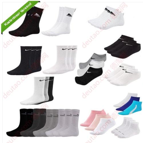 Adidas/Nike/Puma 纯棉短袜