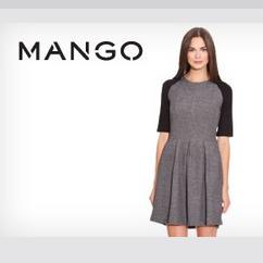知名品牌MANGO服饰女包饰品闪购