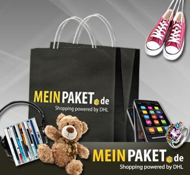 DHL旗下MeinPaket限时特价活动