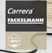 小型电器专场:Carrera美发护发工具﹠Fackelmann厨房助手