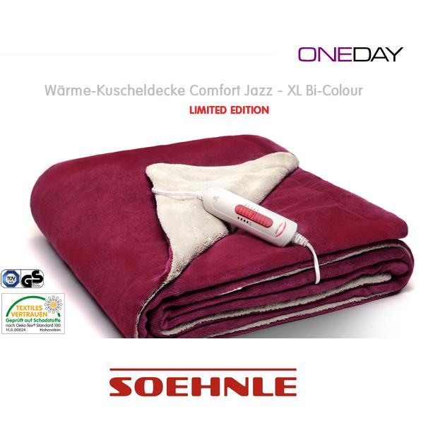 德国SOEHNLE舒适柔软型XL限量版加大电热毯