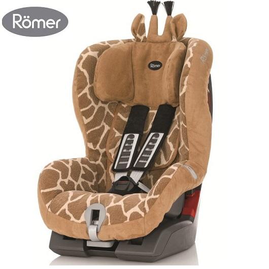 Römer Kindersitz King Plus超萌儿童安全座椅