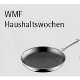 亚马逊WMF厨具惊喜活动