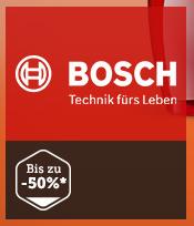 德国品质 Bosch厨用小家电热卖