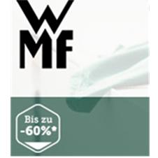 WMF 厨具用品活动