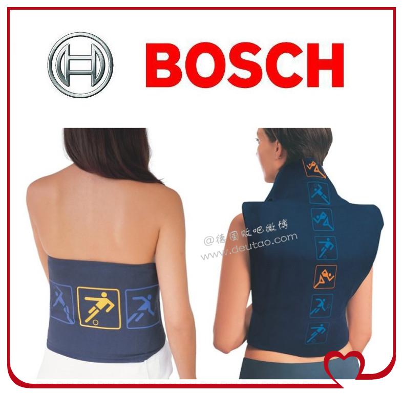 暖心好礼 Bosch电热腰带/马甲