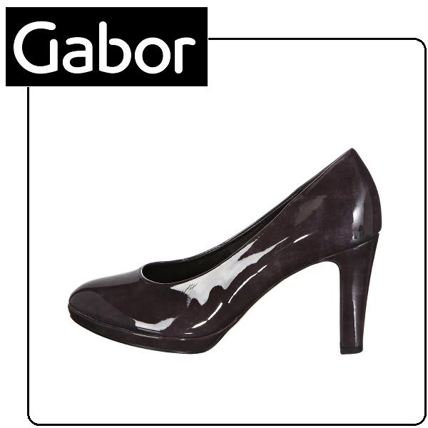 恋上高跟-Gabor金属色优雅高跟鞋