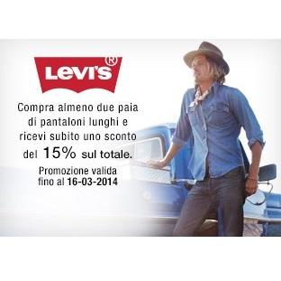 青春的热情 Levi's牛仔