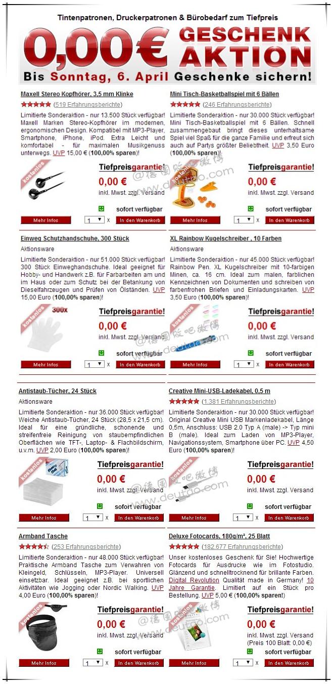 打印周边/日常办公用品网站 Druckerzubehör