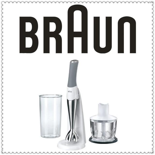 BRAUN Stabmixer Multiquick 9 博朗多功能搅拌机三件套