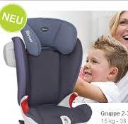 购买Römer汽车座椅获赠座椅夏季座套