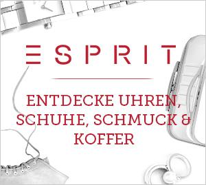 夏季特卖:ESPRIT专场