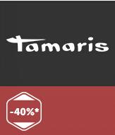德国舒适鞋履品牌Tamaris