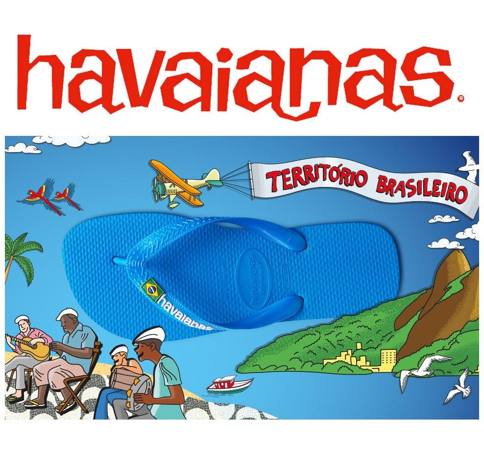 世界上最好的人字拖-巴西Havaianas哈瓦那