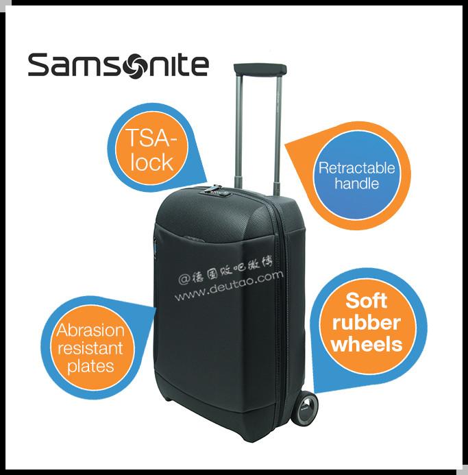 Samsonite 新秀丽登机箱