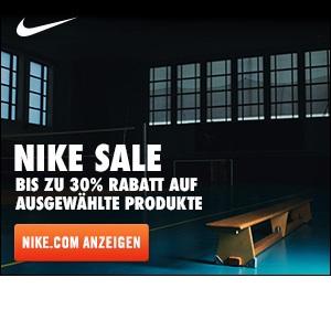 Nike官网大型特卖