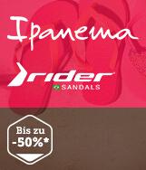 Ipanema著名巴西人字拖专场