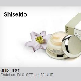 Shiseido资生堂美容护肤品