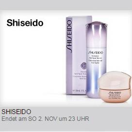 Shiseido资生堂护肤品