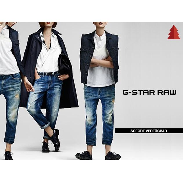 时尚袭来-牛仔至尊G-STAR男女服饰