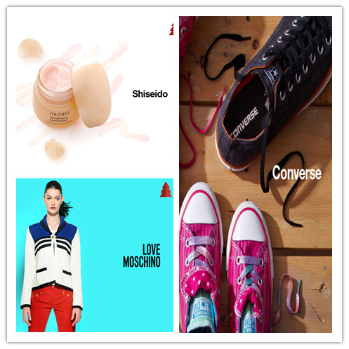LOVE MOSCHINO女装,SHISEIDO护肤品,CONVERSE帆布鞋特卖