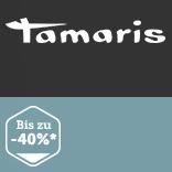 德国舒适鞋履品牌 Tamaris