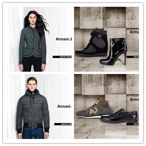 Armani Jeans男女服饰及鞋履闪购