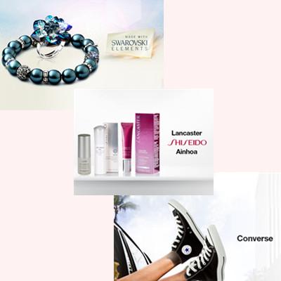 Converse 时尚帆布鞋/Lancaster,Shiseido,Ainhoa三大品牌护肤品/施华洛世奇元素饰品 闪购活动