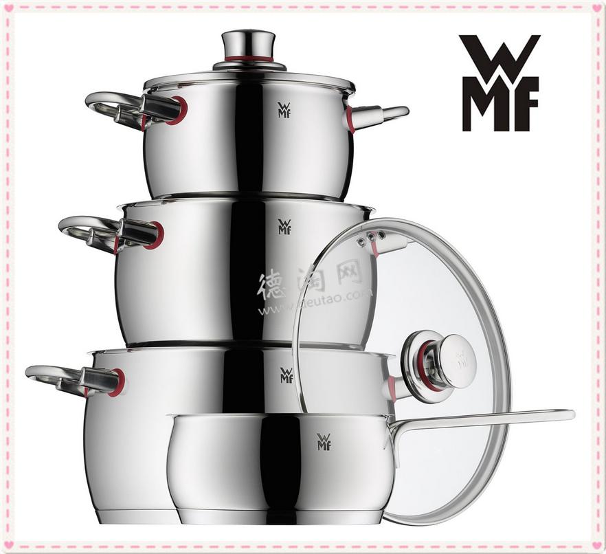 WMF Quality One红环锅具4件套