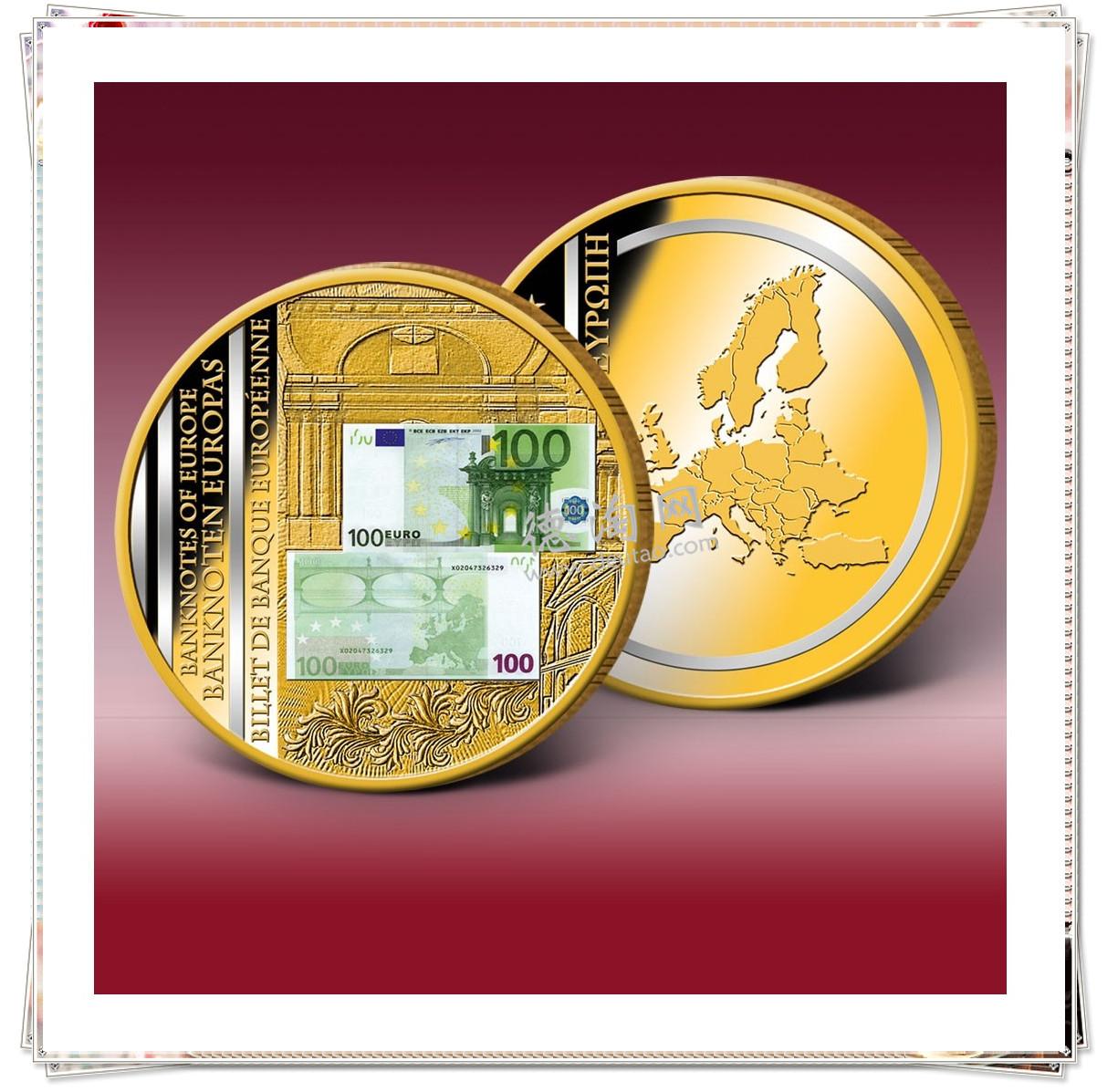 百元欧元纸钞纪念币