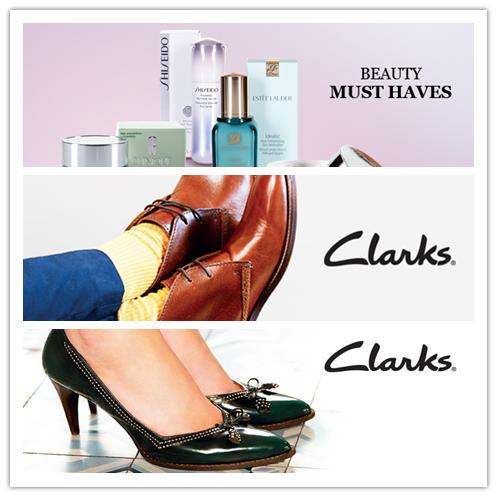 Clarks男女休闲皮鞋/资生堂,Lancaster,倩碧,雅顿等品牌护肤品闪购