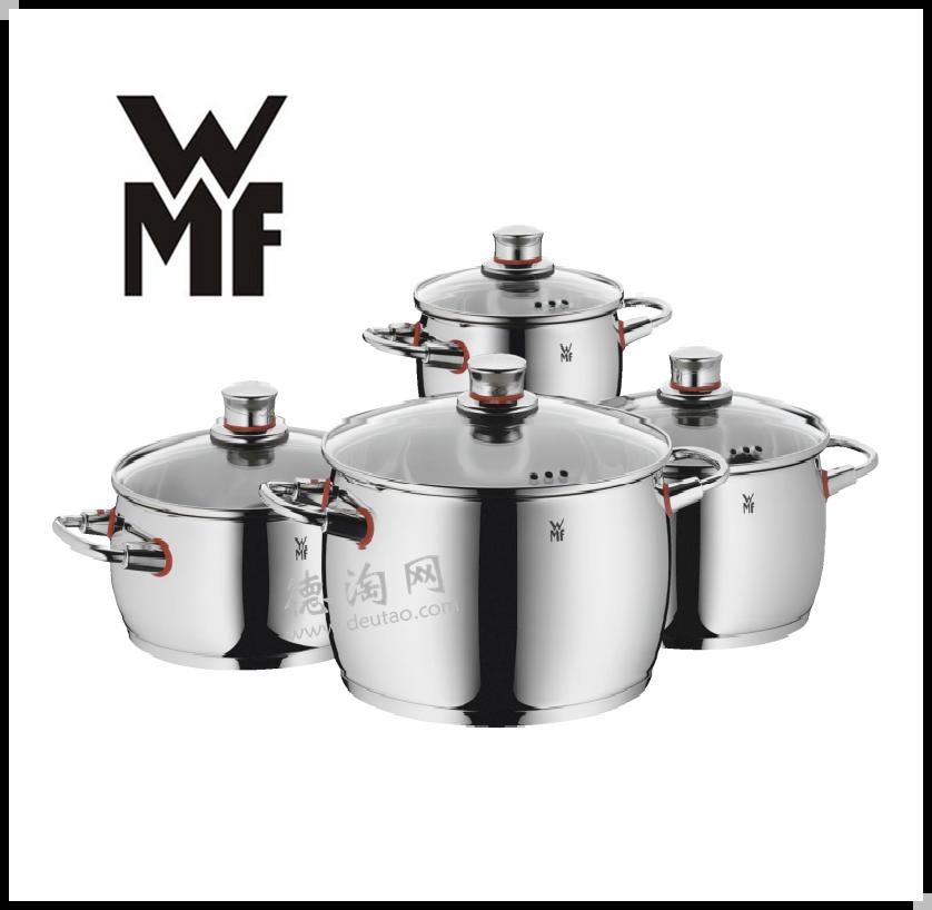 WMF 福腾宝锅具4件套