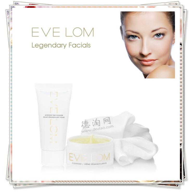 EVE LOM 预售套装
