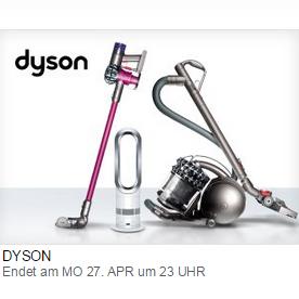 顶级吸尘器Dyson戴森