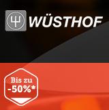 完美工艺 Wüsthof德国三叉牌刀具