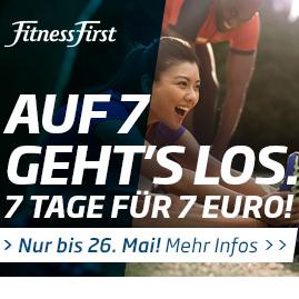 顶级健身房FitnessFirst超值7天体验