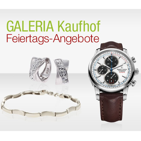Galeria Kaufhof假日连续两天特价