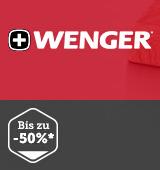 老牌瑞士军刀品牌Wenger威戈专场