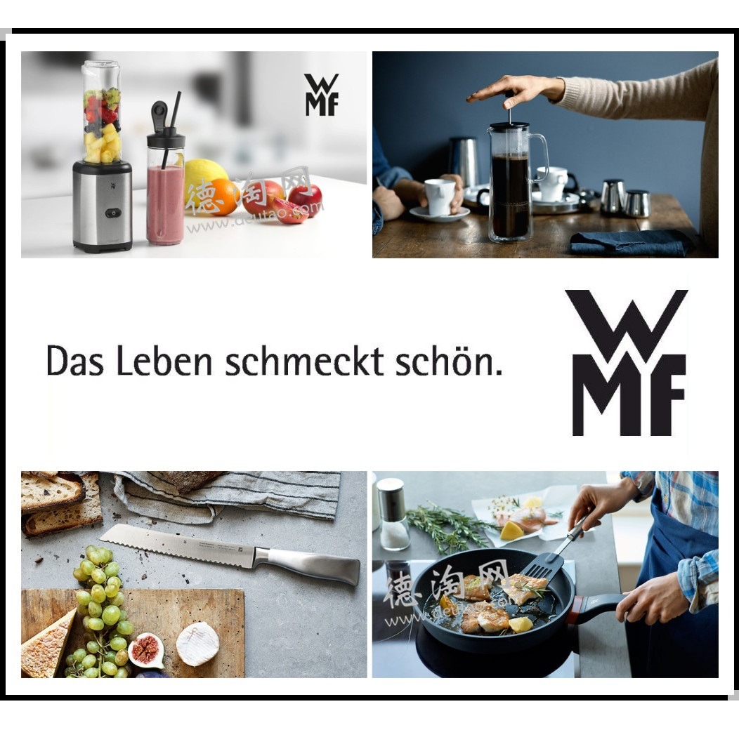 WMF德国官网代金券