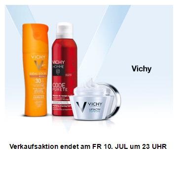 健康引导美丽 法国Vichy薇姿