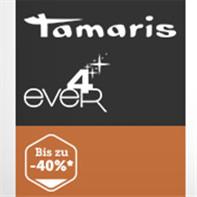 德国品质实惠之选 Tamaris女鞋闪购