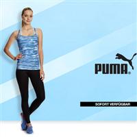 德国顶尖运动品牌Puma男女鞋及服饰