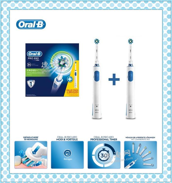 Oral-B CrossAction Pro 690 电动牙刷双手柄装