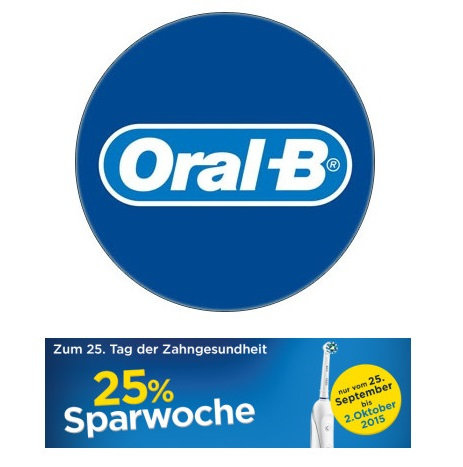 一口白牙轻松一笑 Oral-B 多款电动牙刷