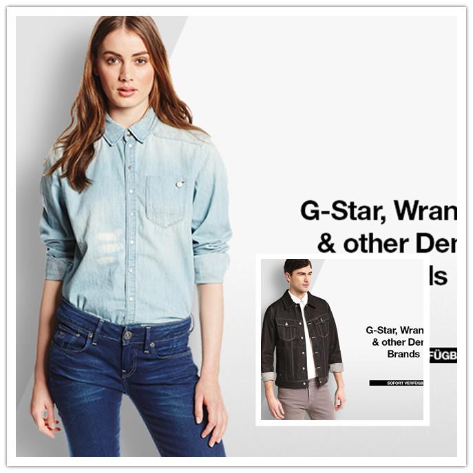 G-Star & Wrangler等牛仔品牌
