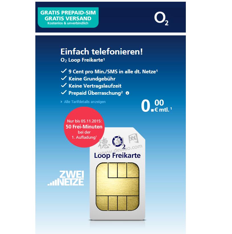 灵活之选 O2预付费电话卡&上网卡