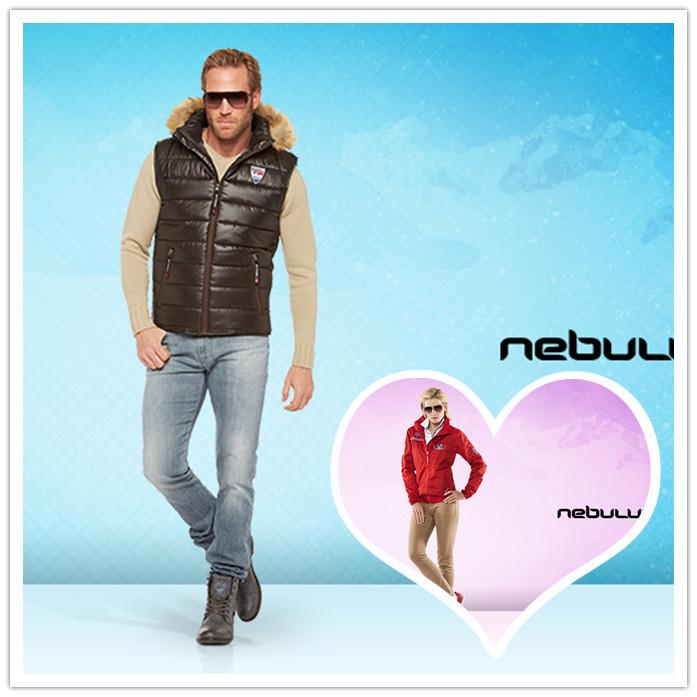挪威Nebulus男女户外服饰