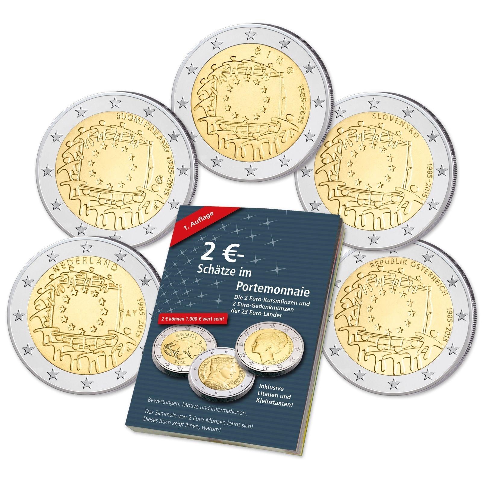 五国欧盟旗30周年 2欧纪念币