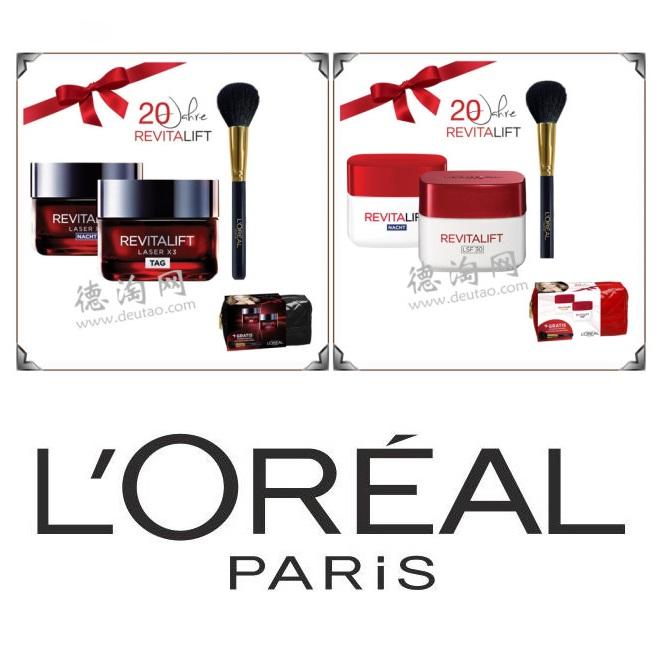 L'Oréal Paris Revitalift Set 欧莱雅抗皱复颜套装